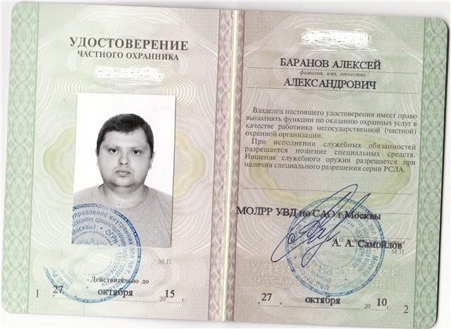 Купить официальный диплом украина